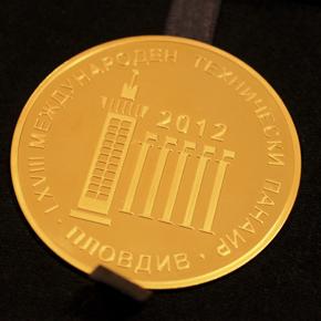 Power Door MCA castiga medalia de aur la INTERNATIONAL TECHNICAL FAIR